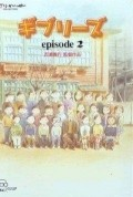 Ghiblies: Episode 2 is the best movie in Masahiko Nishimura filmography.