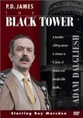 The Black Tower  (mini-serial) - movie with Art Malik.