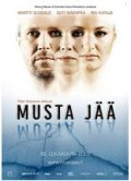 Musta jaa film from Petri Kotwica filmography.