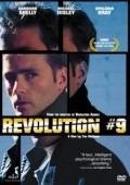 Revolution #9 is the best movie in Sakina Jaffrey filmography.