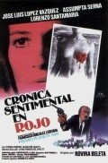 Cronica sentimental en rojo - movie with Jose Luis Lopez Vazquez.