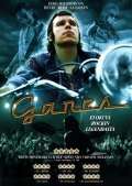 Ganes - movie with Eero Milonoff.