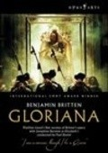 Gloriana - movie with Eric Roberts.