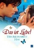 Yeh Mohabbat Hai - movie with Shakti Kapoor.