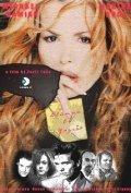 Olumun el yazisi is the best movie in Halit Ergenc filmography.