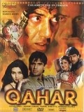Qahar - movie with Rohini Hattangadi.