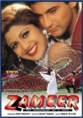Zameer: The Awakening of a Soul - movie with Shakti Kapoor.