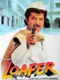Loafer - movie with Anil Kapoor.
