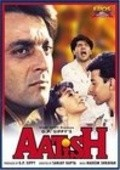 Aatish: Feel the Fire - movie with Shakti Kapoor.