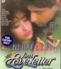 First Love Letter - movie with Dalip Tahil.