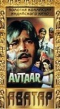 Avtaar is the best movie in Sachin filmography.