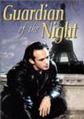 Gardien de la nuit is the best movie in Nicolas Silberg filmography.