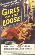 Girls on the Loose film from Paul Henreid filmography.