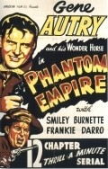 The Phantom Empire is the best movie in Gene Autry filmography.