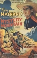 Mystery Mountain - movie with Edward Earle.