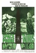 Space Probe Taurus - movie with James Brown.