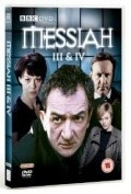 Messiah: The Harrowing  (mini-serial) - movie with Ken Stott.