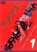 Gokusen is the best movie in Kazuya Kamenashi filmography.