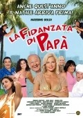 La fidanzata di papa - movie with Massimo Boldi.