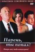 Suckers is the best movie in Daniel Benzali filmography.