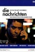 Die Nachrichten is the best movie in Henry Hubchen filmography.