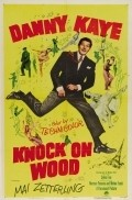 Knock on Wood is the best movie in Leon Askin filmography.
