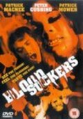 Bloodsuckers - movie with Ulli Lommel.
