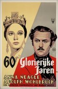 Sixty Glorious Years - movie with Anton Walbrook.