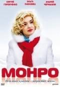 Monro is the best movie in Aleksey Ogurtsov filmography.