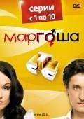Margosha is the best movie in Viktoriya Lukina filmography.