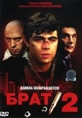 Brat 2 is the best movie in Sergei Bodrov Jr. filmography.