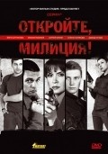 Otkroyte, militsiya is the best movie in Sergei Mukhin filmography.