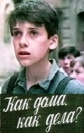 Kak doma, kak dela? is the best movie in Mikael Djanibekyan filmography.