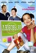 Lyubov.ru is the best movie in Petr Kislov filmography.