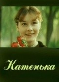 Film Katenka.