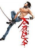 Kurozuka is the best movie in Joji Nakata filmography.