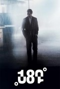 180? is the best movie in Manuel Rulfo filmography.