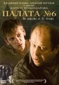 Palata №6 is the best movie in Yevgeni Stychkin filmography.