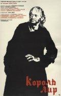 Korol Lir is the best movie in Karl Sebris filmography.