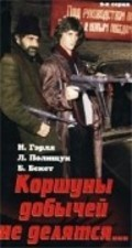 Korshunyi dobyichey ne delyatsya is the best movie in Gennadi Chulkov filmography.
