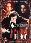 Krasnoe i chernoe (mini-serial) is the best movie in Tatyana Parkina filmography.