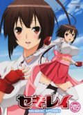 Sekirei is the best movie in Saori Hayami filmography.
