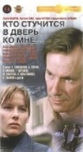 Kto stuchitsya v dver ko mne - movie with Tatyana Dogileva.