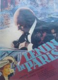 Lenin v Parije is the best movie in Vladimir Antonik filmography.