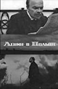 Lenin v Polshe is the best movie in Edmund Fetting filmography.