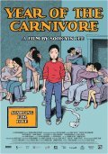 Year of the Carnivore is the best movie in Kevin Macdonald filmography.
