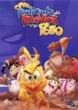 Otra película de huevos y un pollo is the best movie in Patricio Castillo filmography.
