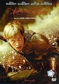 Joan of Arc film from Luc Besson filmography.