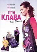 Tyotya Klava fon Getten - movie with Aleksandr Oleshko.