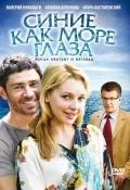 Sinie kak more glaza is the best movie in Yakov Kucherevskiy filmography.